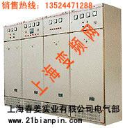 上海春姜综合型软起动柜软启动控制设备