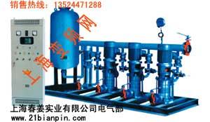 变频恒压供水系统(恒压供水控制设备)简介