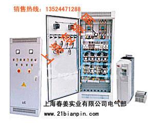SKJ星三角启动控制柜 水泵控制柜