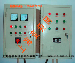 自动排水设备控制柜